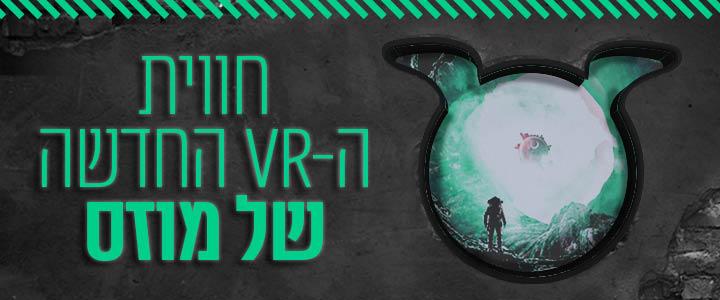 ירושלים (כשר)